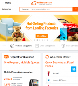 alibaba search
